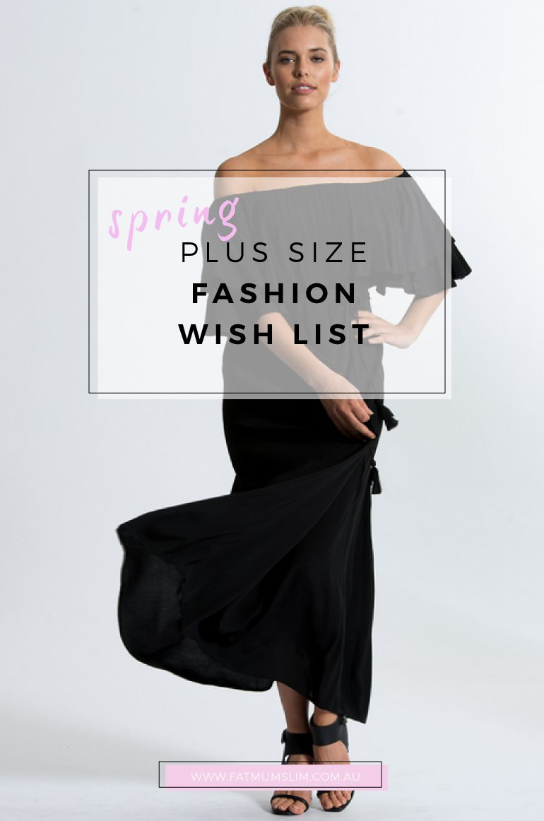 Plus Size Fashion Spring Wish List!
